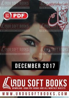 17 Best learning images in 2019   Computer books, Urdu