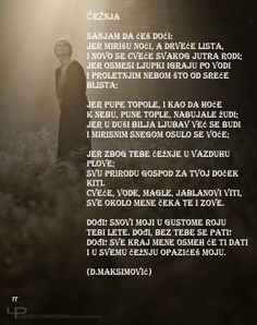 Čežnja, Desanka Maksimović