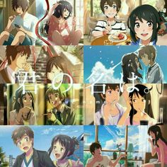 Your name kimi no na wa Kimi No Na Wa, Otaku Anime, Manga Anime, Anime Art, Me Me Me Anime, Anime Love, Your Name 2016, Mitsuha And Taki, Tsurezure Children