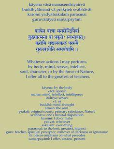 Sanskrit Prayers and Mantras Sanskrit Quotes, Sanskrit Mantra, Vedic Mantras, Hindu Mantras, Yoga Mantras, Sanskrit Words, Quotes On Teachers Day, Sanskrit Language, Gayatri Mantra