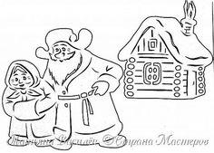 """В этом году Управление образования нашего города объявило тему новогоднего оформления образовательных учреждений """"Сказка"""". Школы и детские сады выбирали сказки, в стиле которых будут создаваться украшения. Нашему садику """" Колобок """", само название подсказало, какую сказку взять для новогоднего оформления))) фото 14"""