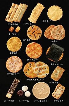 Senbei (Japanese rice crackers) come in a variety of shapes, sizes and flavours. Senbei can be salty, sweet or spicy and are flavoured with traditional ingredients such as soy sauce and nori. Japanese Rice Crackers, Japanese Snacks, Japanese Sweets, Japanese Food, My Favorite Food, Favorite Recipes, Street Food, Asian Recipes, The Best