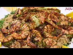 روبيان مشوي مع الأرز - مطبخ منال العالم - قناة فتافيت - YouTube Shrimp, Meat, Chicken, Food, Essen, Meals, Yemek, Eten, Cubs