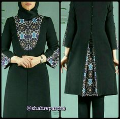 مانتو سنتی طرح کاشی Batik Fashion, Abaya Fashion, Fashion Sewing, Fashion Dresses, Iranian Women Fashion, Casual Dresses, Dresses For Work, Abaya Designs, Girl Dress Patterns