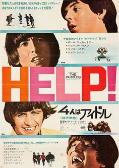 Help! - The Beatles.