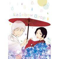 Doujinshi - Touken Ranbu / Tsurumaru Kuninaga x Kashuu Kiyomitsu (Rainbow Drop) / わたまつり