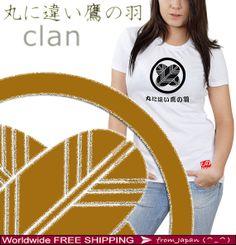 MARU NI CHIGAI taka (asano) - Men unique gift T shirt - Man black t shirt - Gift for men - Cute tee shirt funny shirt