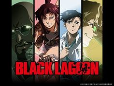 BLACK LAGOON / BLACK LAGOON The Second Barrage Amazonビデオ ~ 豊口めぐみ, https://www.amazon.co.jp/dp/B075JW58QV/ref=cm_sw_r_pi_dp_x_QV13zb3B4WDMZ