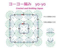 かぎ編み Crochet Japan : ヨーヨー編みのモチーフの編み方【かぎ針編み】編み図・字幕解説 Yo-Yo Crochet / Crochet and Knitting Japan