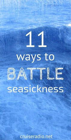 11 Ways to Battle Se