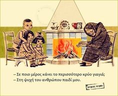 -Tell us grandma,which place has the most cold of all? -The human soul,my children! Orthodox Prayers, Greek Symbol, Greece Photography, Greek Language, Human Soul, Greek Words, Tag Photo, Greek Quotes, Vintage Postcards