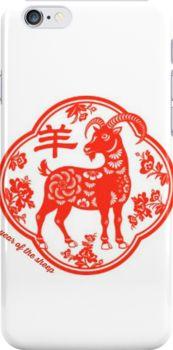Year of the Sheep. #phonecase #iphonecase #ipadcase #laptopskin #sticker #pillow #clothing #ChineseZodiac #ChineseNewYear #sheep #yearofthesheep #2015