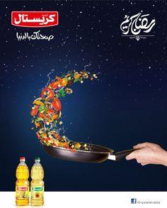 10 Ramadan Ads Published by Top Brands – Marketing Birds