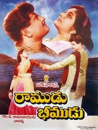 sri manjunatha telugu movie ringtones download