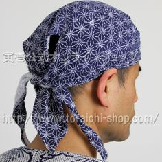Toraichi 0147-912 Towel cap