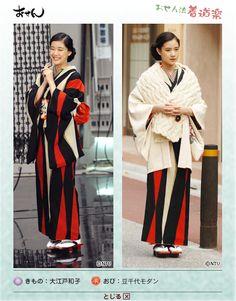 Taisho style from Osen TV series Kimono Japan, Yukata Kimono, Kimono Dress, Japanese Kimono, Geisha, Yu Aoi, Modern Kimono, Kimono Design, Japanese Costume