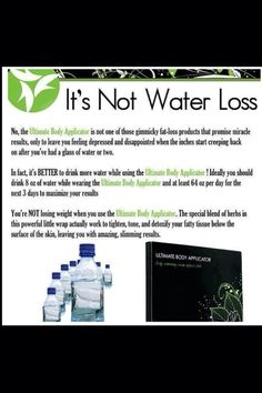 The wraps are NOT water loss..