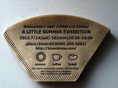 六花窯へ… | nest coffee . coffee filter flyer