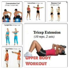 Upper Body #workout #exercise #workout #health #fitness #exercise #upperbodyworkout