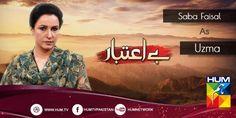 Watch Be Aitbaar Episode 13 Full On Hum Tv  1 August 2016 Full dailymotion Video