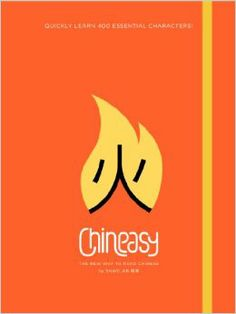 FOR ALISON: Chineasy $17