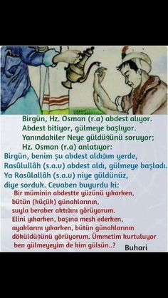 Muhammed Sav, Good Sentences, Allah Islam, Alhamdulillah, Ramadan, Cool Words, Prayers, Religion, How Are You Feeling