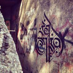 .@cryptk | A•U•M | North Shore #CryptikMovement #Bodhi | Webstagram