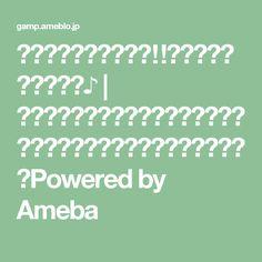 おかわりが止まらない‼豚こまボールで南蛮風♪   しゃなママオフィシャルブログ「しゃなママとだんご3兄弟の甘いもの日記」Powered by Ameba