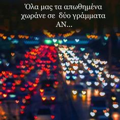 Favorite Quotes, Best Quotes, Make You Feel, How Are You Feeling, Like A Sir, Live Laugh Love, Greek Quotes, Food For Thought, Wise Words