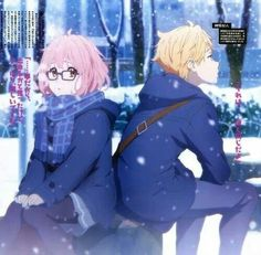 Beyond the Boundary: Akihito and Mirai (: