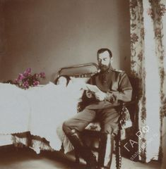 Государственный архив Российской Федерации - ГАРФ - Романова Мария Николаевна, 1913-1914