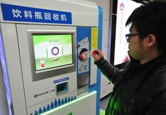 Beijing, China. Passengers on Beijing's Metro can pay with plastic bottles to be recycled.