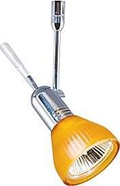 JESCO QAS131X Quick Adapt Ella Low Voltage Directional Spot Light