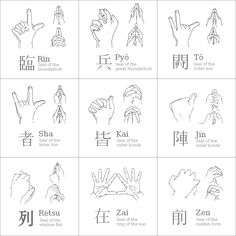 "Kuji-in (九字印), ""Nine Hand Seals"""