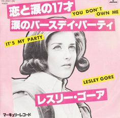 """Lesley Gore """"It's My Party"""" / """"You Don't Own Me"""" (1963) — Japanese 45 rpm record sleeve"""