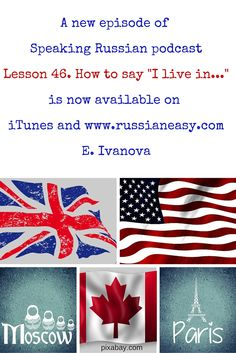 #SpeakingRussian podcast episode is out now #learnrussian #russian