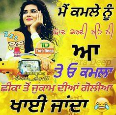 Punjabi Jokes, Punjabi Funny, Shayari Funny, Funny Qoutes, Self Goal, Desi Love, Love Always Wins, Sad Heart