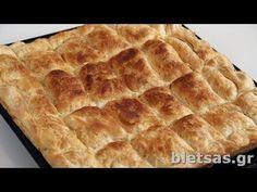 Τυρόπιτα με σπιτικό φύλλο Σφολιάτας - YouTube