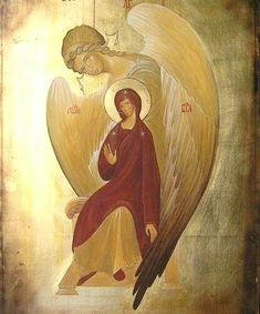 icon: The Annunciation