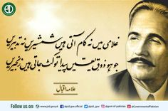 Urdu Quotes With Images, Poetry Quotes In Urdu, Urdu Poetry Romantic, Quotations, Iqbal Poetry In Urdu, Urdu Poetry Ghalib, Share Poetry, Mother Teresa Quotes, Soul Poetry