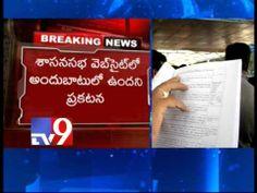 AP Reorganisation Bill tabled amid protests