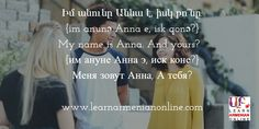 7_my_name_is_armenianflashcards.png 1024×512 пикс