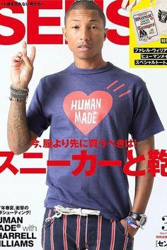 Pharrell in Human Made Logo Tee