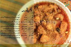 chicken korma masala tv morning recipe Chicken Korma Recipe Urdu & English by Shireen Anwar