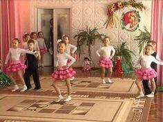 """Танец """"Самбарита"""" в д\с №306 Одесса - YouTube"""