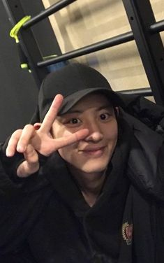 Imagine Park Chanyeol as your boyfriend with pictures and etc Kyungsoo, Chanyeol Cute, Park Chanyeol Exo, Exo Chanyeol, Rapper, Baby Park, Jennie Lisa, Kpop, Chanbaek