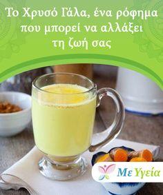 Το Χρυσό Γάλα, ένα ρόφημα που μπορεί να αλλάξει τη ζωή σας  Το κύριο #συστατικό στο χρυσό γάλα είναι ο κουρκουμάς, ένα μπαχαρικό που φημίζεται σε όλο τον κόσμο για τις πολλές ωφέλιμες ιδιότητές του. Οι συνταγές γιαυτό το ισχυρό ρόφημα μπορεί να διαφέρουν εφόσον ο πολτός #κουρκουμά παραμένει το κύριο συστατικό τους. Μπορείτε να το φτιάξετε με αγελαδινό γάλα ή φυτικό γάλα, ανάλογα με τις προτιμήσεις. #ΥγιεινέςΣυνήθειες Detox Drinks, Healthy Drinks, Winter Drinks, Superfoods, Beauty Hacks, Health Fitness, Food And Drink, Cocktails, Nutrition