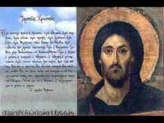 ▶ Byzantine music The Christ is risen - YouTube