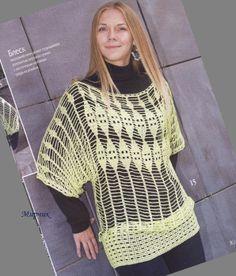 Crochetemoda: Crochet - Blusa Amarela lll