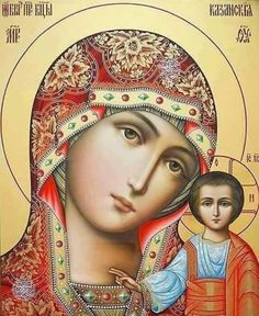 Icon orthodox Religious Images, Religious Icons, Religious Art, Madonna Art, Madonna And Child, Blessed Mother Mary, Blessed Virgin Mary, Writing Icon, Gold Leaf Art
